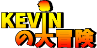 kevin_button